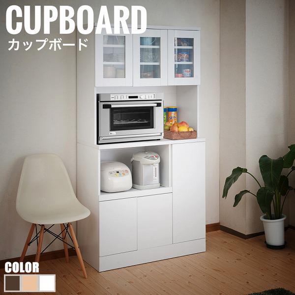 Face フェイス シンプルデザインカップボード 幅90cm (キッチン収納,キャビネット,ホワイト,レンジボード,木製)