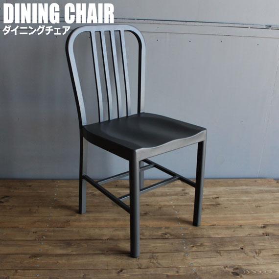 Auby アウディ ダイニングチェア (ダイニング チェア 椅子 モダン 黒 白 ブラック ホワイト モノトーン アンティーク スチール SOHO)