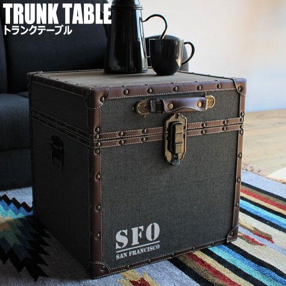 Willy ウィリー トランクテーブル (ボックス収納 小物入れ トランク テーブル センターテーブル アメリカン 西海岸 ヴィンテージ レトロ)