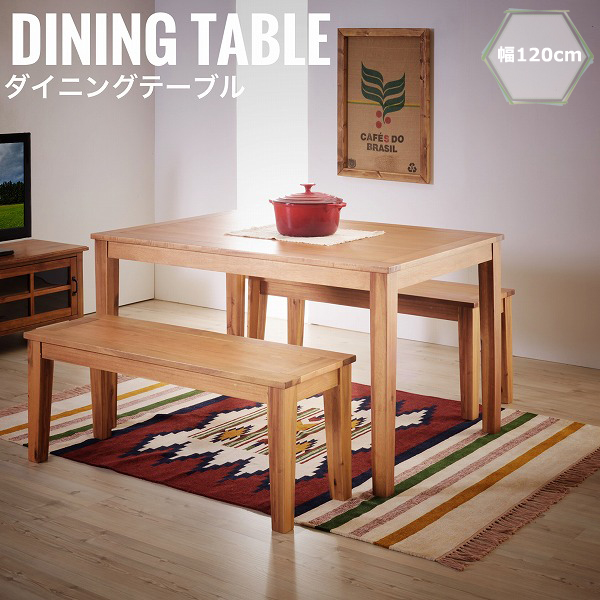 Merrily メリリー ダイニングテーブル 幅120  (北欧 机 木製 天然木 ナチュラル リビングテーブル 食卓 おしゃれ)