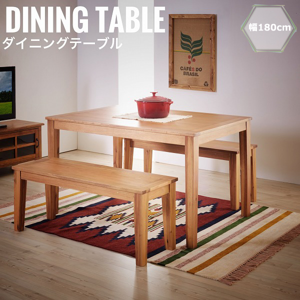 Merrily メリリー ダイニングテーブル 幅180  (北欧 机 木製 天然木 ナチュラル リビングテーブル 食卓 おしゃれ)