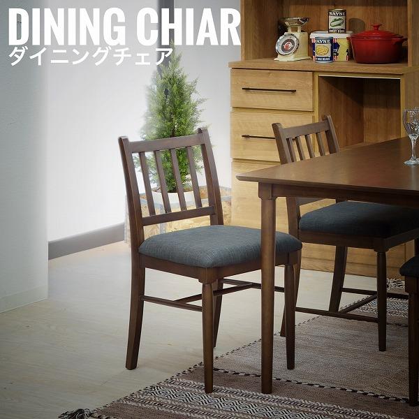 Classica クラシカ ダイニングチェア  (モダン ブラウン シンプル 木製 天然木 椅子 1脚 おしゃれ)