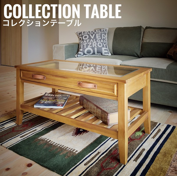 Svefn スヴェン コレクションテーブル  (センターテーブル レトロ カントリー ガラス ディスプレイ カントリー 木製 おしゃれ)