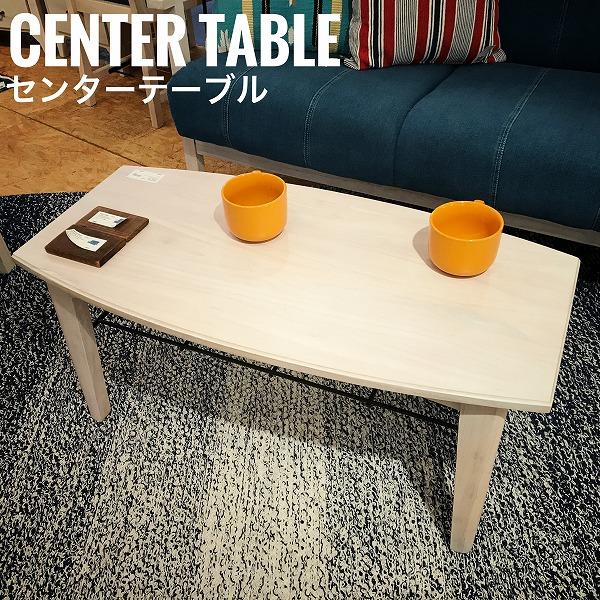 TallyWhite タリーホワイト センターテーブル Sサイズ  (机 リビングテーブル 白家具 ヨーロピアン カントリー ホワイト フレンチ 可愛い おしゃれ)