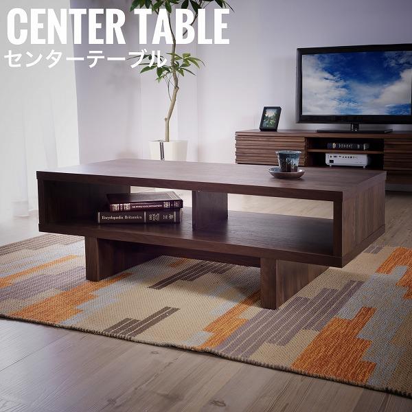 Flail フレイル センターテーブル Aタイプ (リビングテーブル シンプル モダン ブラウン 木製 カフェテーブル ボックス型 おしゃれ おすすめ)