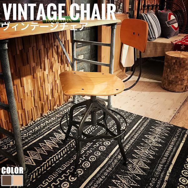 Dof ドフ ヴィンテージチェア (バーチェア カウンターチェア ハイチェア 椅子 アメリカン ヴィンテージ 西海岸 インダストリアル おしゃれ)