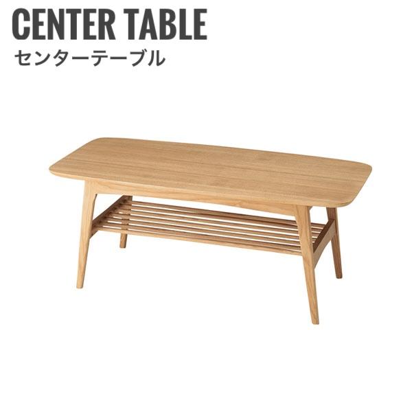 Henry ヘンリー センターテーブル (木製,天然木,綺麗な木目,アッシュ,コーヒーテーブル,幅105cm,おしゃれ,デザイナーズ,北欧)