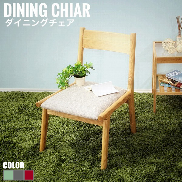 Any エニー ダイニングチェア (椅子,リビング,食卓,ナチュラル,幅45cm,高さ70cm,北欧,天然木,綺麗,安全,安心,1人掛け,おしゃれ)
