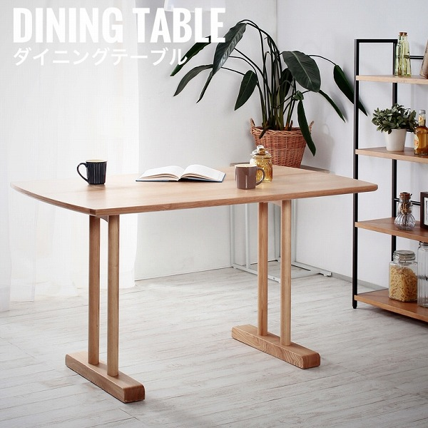 Pre プレ ダイニングテーブル (食卓 4人掛け リビング 天然木 木製 ナチュラル 北欧ダイニング おしゃれ)