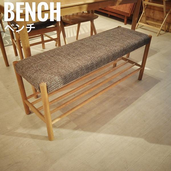 Sewing ソーイング ベンチ (椅子 ブラウン ダイニング 天然木 木製 ナチュラル 北欧 カントリー おしゃれ おすすめ)