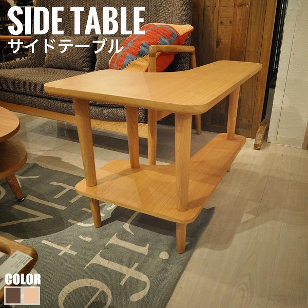 Sewing ソーイング サイドテーブル (ナイトテーブル 2段 机 ナチュラル ブラウン 天然木 木製 ナチュラル 北欧 カントリー おしゃれ おすすめ)
