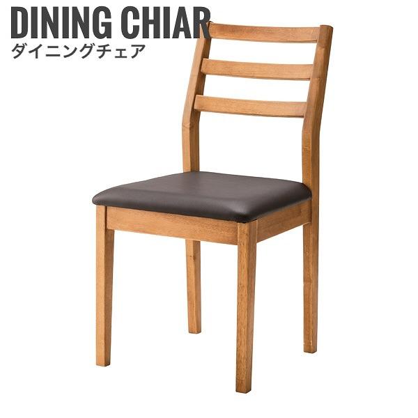 送料無料 完成品 代引不可 Volt ヴォルト ダイニングチェア カントリー 購買 木製 天然木 セール特価 食卓 腰掛 アカシア材 椅子 レザー おすすめ おしゃれ