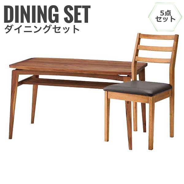 Volt ヴォルト ダイニング5点セット (カントリー 木製 レザー 椅子 セット 食卓 腰掛 アカシア材 天然木 おすすめ おしゃれ)