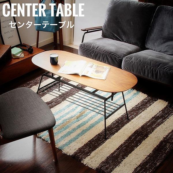 Granz-グランツ アジャスタブルテーブル (センターテーブル,スチール,ヴィンテージ,アメリカン,木肘,おしゃれ,おすすめ)