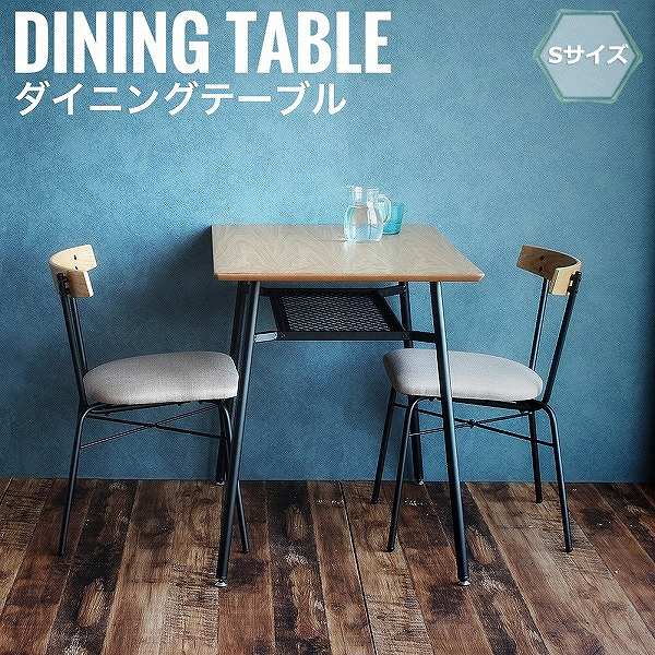 Granz Natural グランツナチュラル ダイニングテーブル (ブラック 省スペース 机 食卓 デスク 作業台 収納 フェンス棚 一人暮らし 新生活 新婚 おしゃれ 幅90cm)