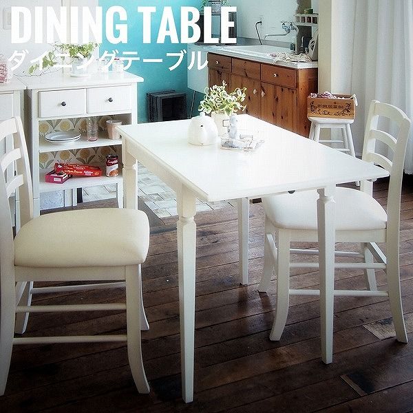 Mine ミネ ダイニングテーブル (机 幅70cm 伸長式 ホワイト シンプル 白 新生活 一人暮らし 二人暮らし コンパクト アンティーク)