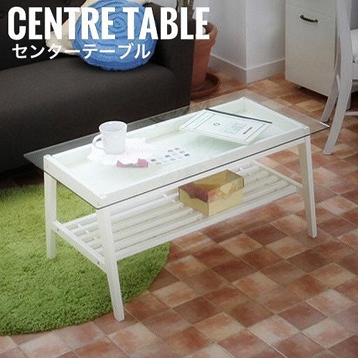 Mine ミネ センターテーブル (天然木 ガラス天板 棚板付き リビングテーブル ガラステーブル コーヒーテーブル ディスプレイ 収納 おしゃれ)