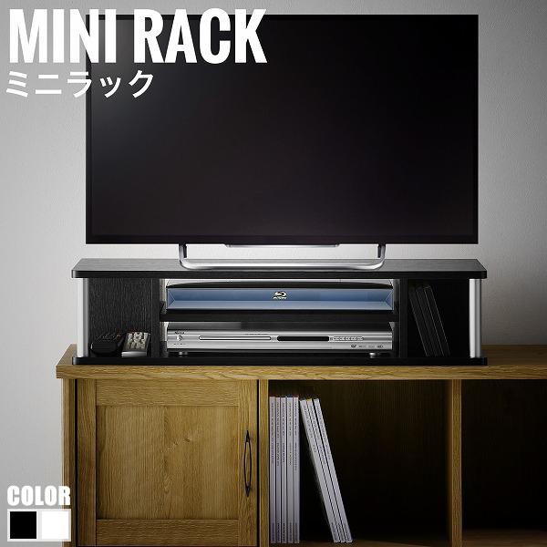 Fino フィーノ ちょい足しラック W790xH180cm  (TVボード ミニボード 高さ調整 簡易ラック 便利 木製 ブラック ホワイト おしゃれ おすすめ)