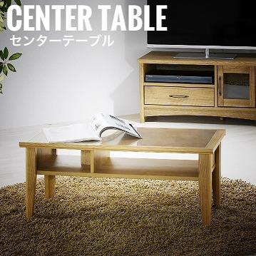 Calme カルム センターテーブル  (カントリー ナチュラル 木製 可愛い 机 カフェテーブル リビング収納 1人暮らし おしゃれ おすすめ)