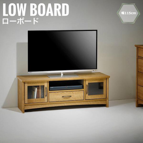 Calme カルム ローボード 幅115  (カントリー ナチュラル 木製 可愛い TV台 テレビボード リビング収納 1人暮らし おしゃれ おすすめ)