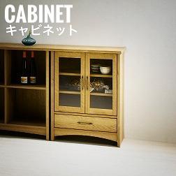 Calme カルム キャビネット  (カントリー ナチュラル 木製 可愛い ラック リビング収納 1人暮らし おしゃれ おすすめ)