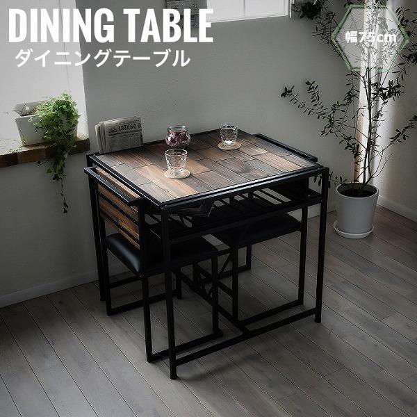 OMEGA オメガ ダイニングテーブル 幅75cm (アメリカン 西海岸 机 ヴィンテージ アイアン 天然木 木製 パイン材 おすすめ おしゃれ)