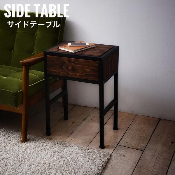 OMEGA オメガ サイドテーブル (アメリカン 西海岸 机 ヴィンテージ アイアン 天然木 木製 パイン材 おすすめ おしゃれ)