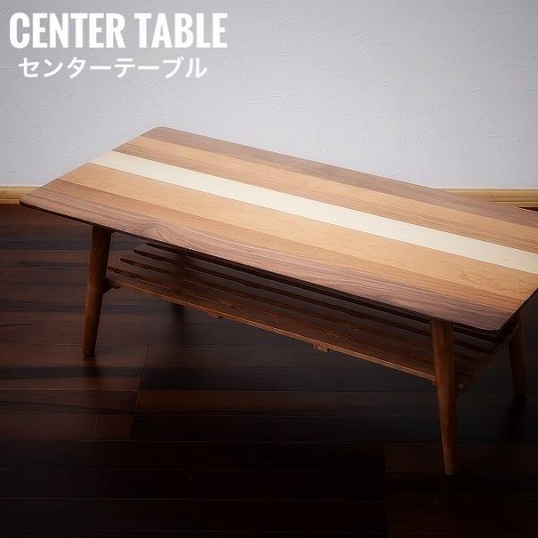 Yocto ヨクト センターテーブル (木製 カフェテーブル リビングテーブル カントリー ナチュラル おすすめ おしゃれ)