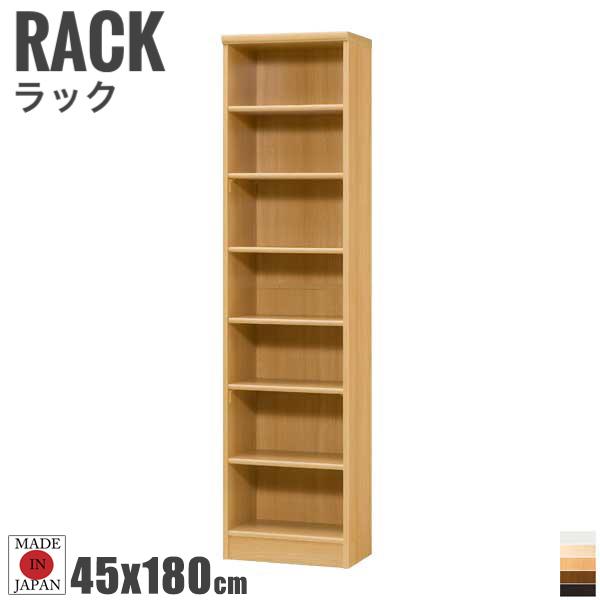 Tetrix テトリックス カラーラック 幅45cmx高さ180cm  (日本製 オープンラック 隙間収納 本棚 ホワイト ナチュラル カラーボックス 多サイズ おしゃれ)
