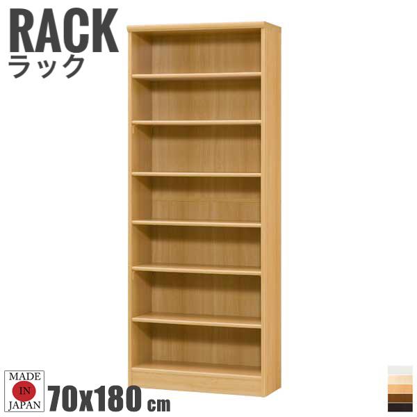 Tetrix テトリックス カラーラック 幅70cmx高さ180cm  (日本製 オープンラック 隙間収納 本棚 ホワイト ナチュラル カラーボックス 多サイズ おしゃれ)