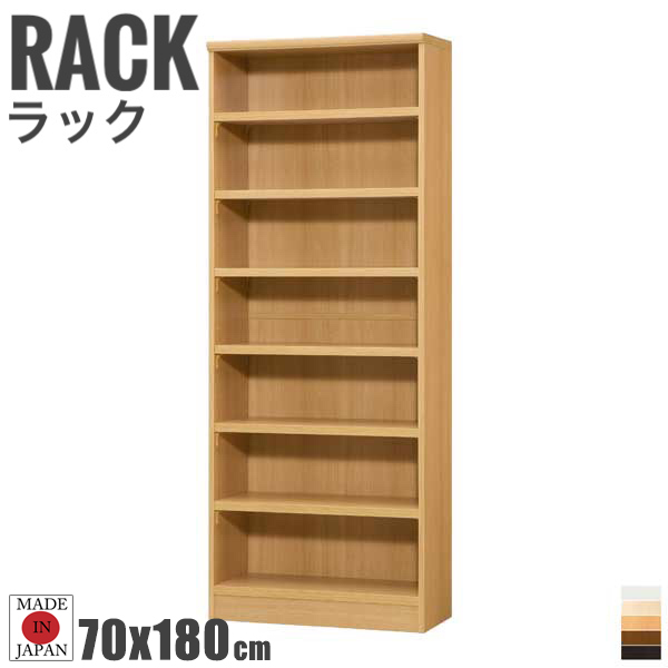 Tetrix テトリックス カラーラック 幅70cmx高さ180cm 棚板タフタイプ  (日本製 オープンラック 隙間収納 本棚 ホワイト ナチュラル カラーボックス 多サイズ おしゃれ)