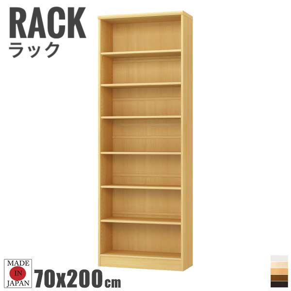 Tetrix テトリックス カラーラック 幅70cmx高さ200cm  (日本製 オープンラック 隙間収納 本棚 ホワイト ナチュラル カラーボックス 多サイズ おしゃれ)