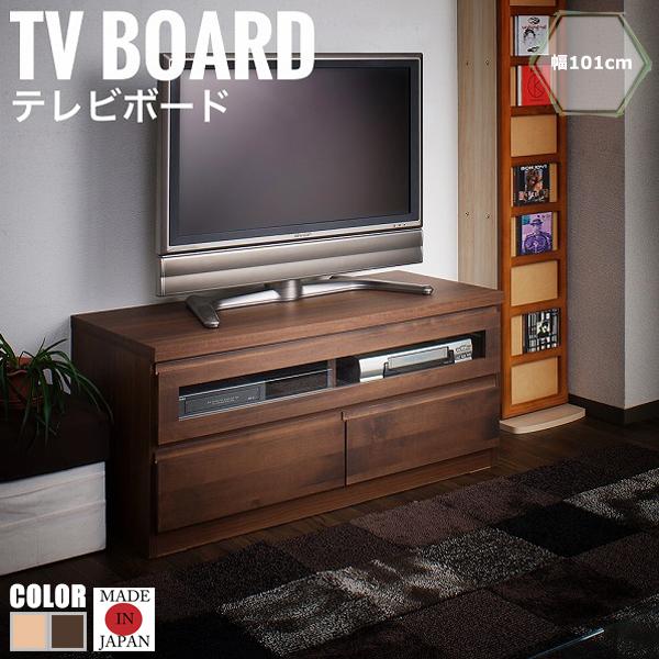 TED テッド アルダー材テレビボード 幅101cm (国産 木製 TV台 ローボード 天然木 完成品 ブラウン 北欧 ナチュラル おすすめ おしゃれ)