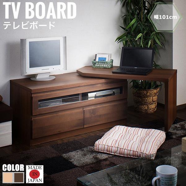 TED テッド アルダー材回転式テレビボード 幅101cm (国産 木製 TV台 ローボード 天然木 完成品 ブラウン 北欧 ナチュラル おすすめ おしゃれ)