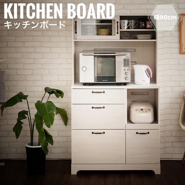 Reriar レリアル キッチンボード 幅90cmタイプ (カントリー アンティーク キッチン収納 食器棚 ホワイト 白 激安 お手頃 おしゃれ)