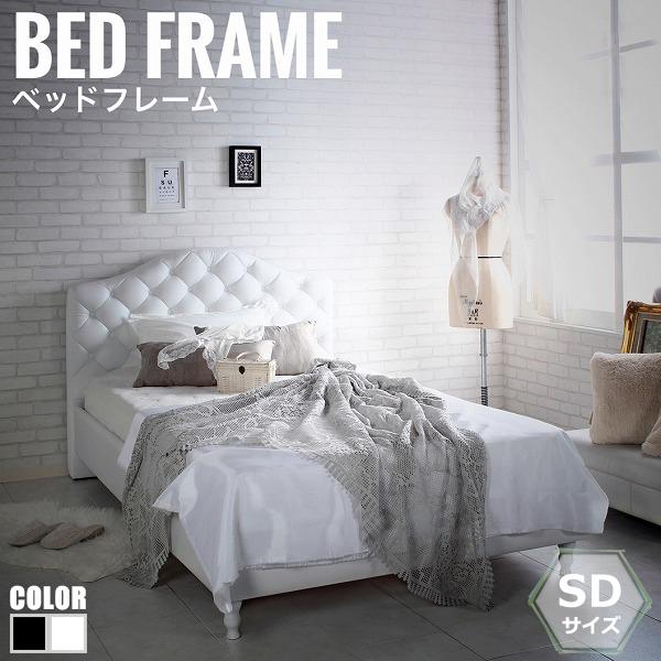 Luxury ラクシャリー ベッドフレーム SDサイズ (1人,セミダブル,ゴシック,姫,可愛い,ゴージャス,フレンチ,おすすめ)