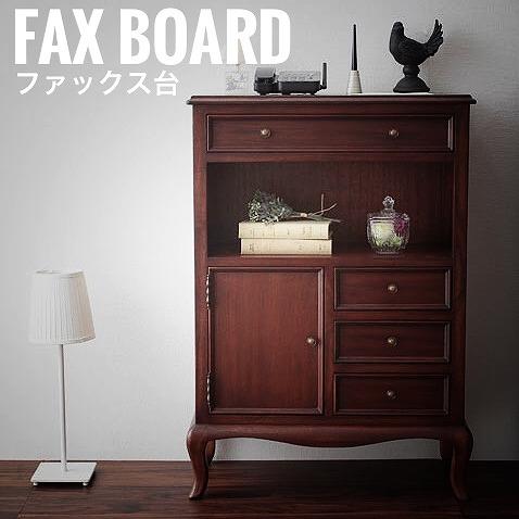 Chardin シャルダン FAX台 (ブラウン,木製,アンティーク,おしゃれ,リビング,食卓,高級感,ネコ脚,カフェ,上品)