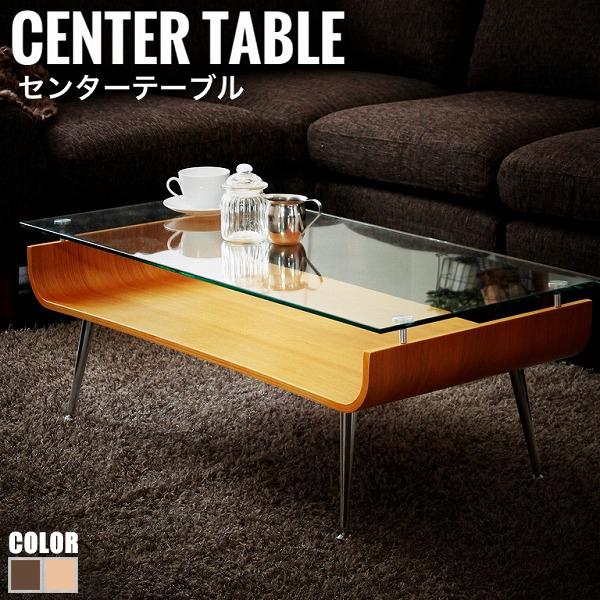 Grazie グラジール センターテーブル (北欧 カフェテーブル リビングテーブル ブラウン ナチュラル 棚付き ガラス製 おすすめ おしゃれ)