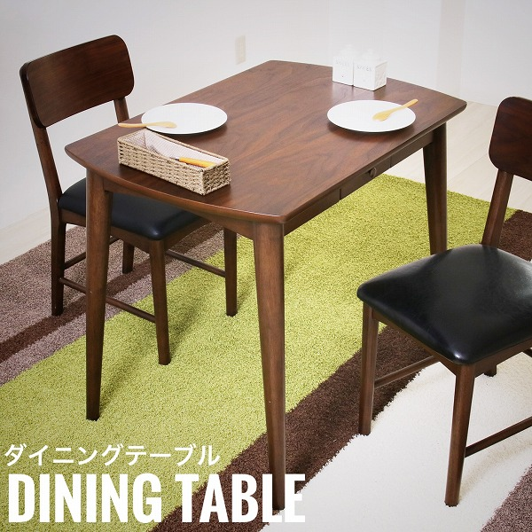 BECK ベック ダイニングテーブル (机 食卓 リビングテーブル 正方形 引き出し付き レトロ 木製 天然木 完成品 おしゃれ おすすめ)