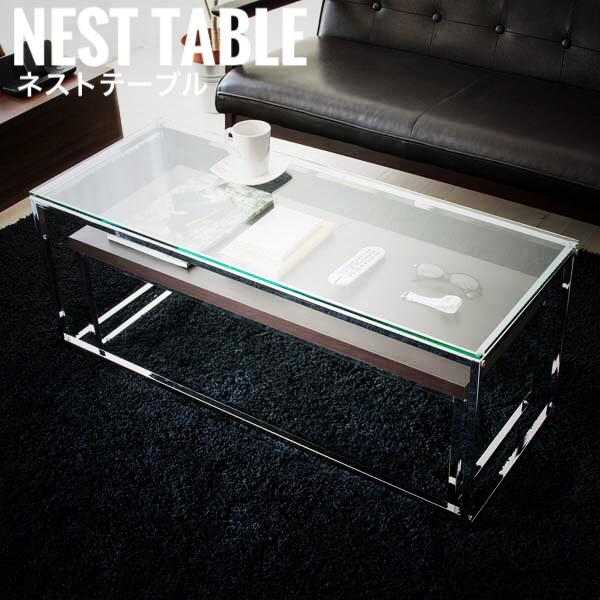 Yunica ユニカ ネストテーブル (センターテーブル リビングテーブル ガラス製 ガラストップ モダン シンプル おしゃれ)