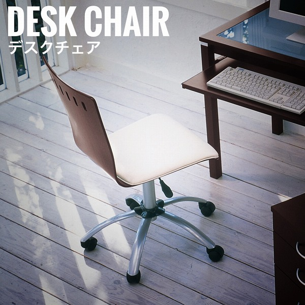NaturalLiving ナチュラルリビング デスクチェア (椅子 モダン 木製 天然木 ホワイト レザー オフィスチェア おすすめ おしゃれ)