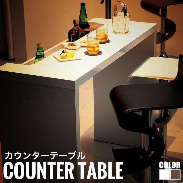 ModernLiving モダンリビング カウンターテーブル (モダン ブラック バーカウンターデザイナーズ バースタイル モノトーン おすすめ おしゃれ)