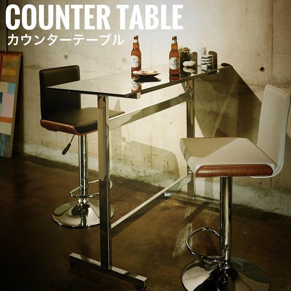 ModernLiving モダンリビング ガラストップカウンターテーブル (モダン ブラック バーカウンターデザイナーズ バースタイル モノトーン おすすめ おしゃれ)