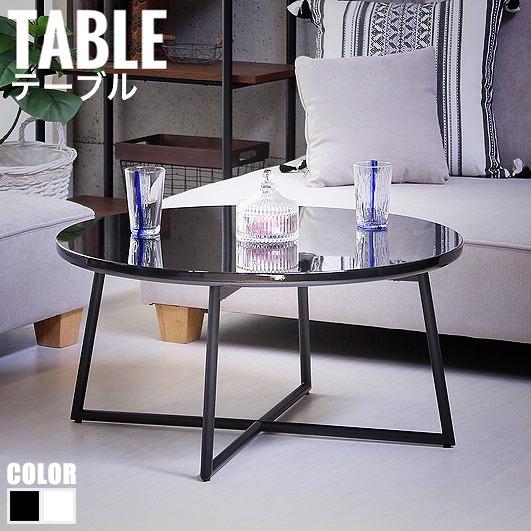 Pouta ポウタ 鏡面テーブル (モダン 鏡面 艶 モノトーン ブラック ホワイト ラウンド型 丸型 おすすめ おしゃれ)