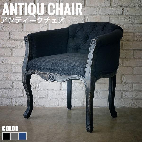 Nobile ノブル アンティークチェア (椅子 パーソナルチェア ヨーロピアン レトロ ガーリー 高級感 アンティーク)