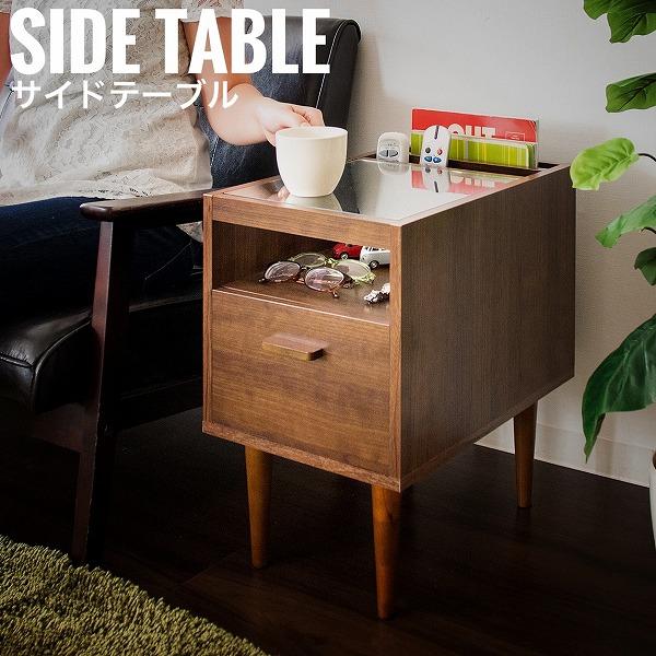 Meltol メルトル サイドテーブル (サイドラック 北欧 ガラストップ 引出付き コンパクト 1人暮らし ブラウン 木製 北欧 おしゃれ)