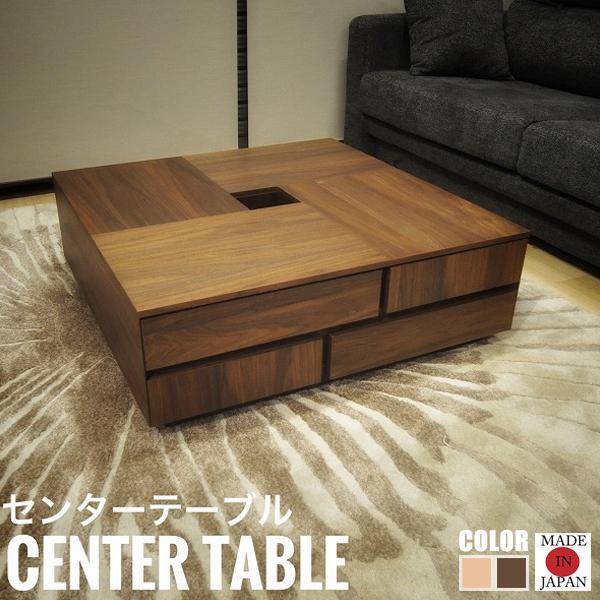 ATORI アトリ センターテーブル (机 ローテーブル シンプル ブラウン ナチュラル 正方形 デザイナーズ 高級感 モダン )