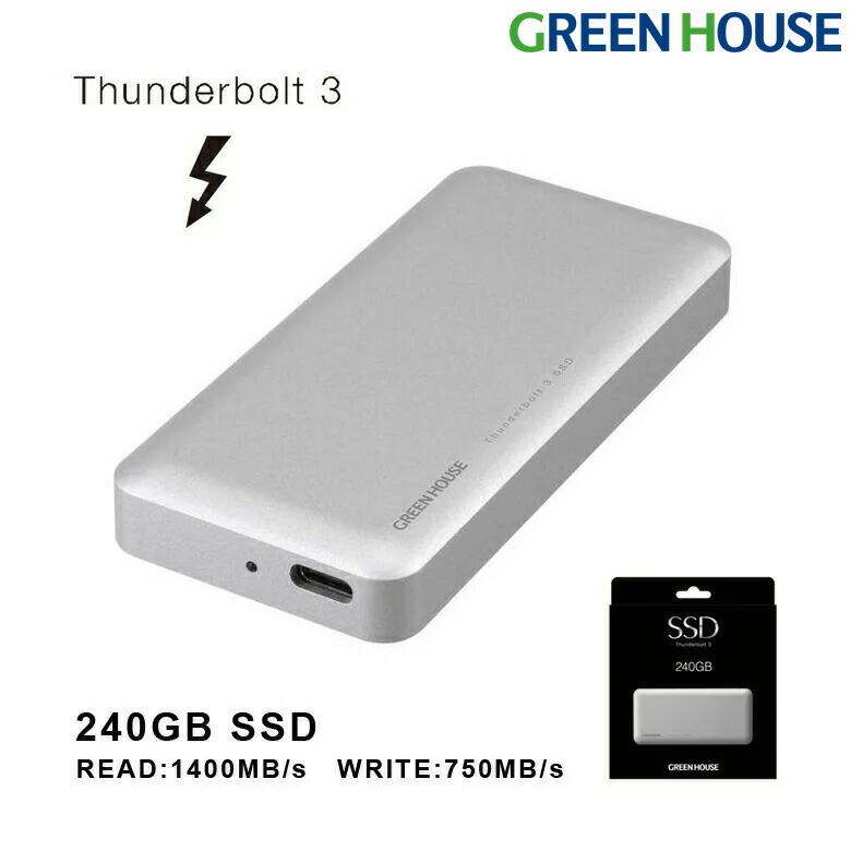 【送料無料・240GB】ThunderboltTM3 外付けSSD GH-SSDTB3A240 | ssd 480gb 外付けハードディスク 外付けssd *SS