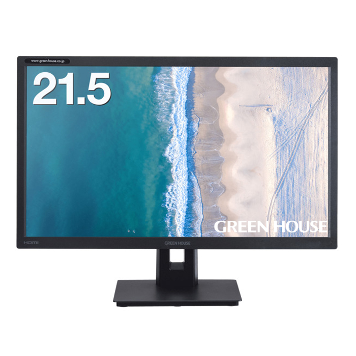 【メーカー直販】 21.5型 LED液晶 ブルーライト最大約71%カット ディスプレイ 【ブルーライトカット HDCP対応 DisplayPort搭載】 GH-LCW22G-BK ブラック