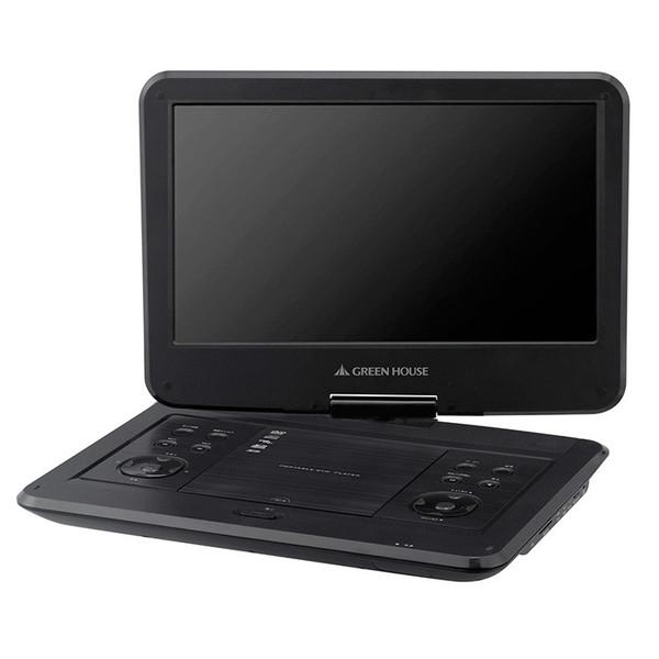 箱ツブレ グリーンハウス 13.3型ワイド液晶 フルセグTV内蔵 ポータブルDVDプレーヤー 「GH-PD13JBK1」